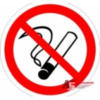 Знак Р01 курить запрешено